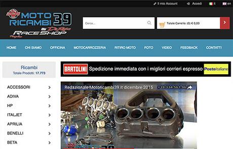 Sito Ecommerce B2C Accessori Moto - MotoRicambi 39